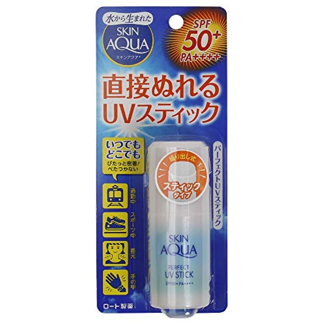 好戦的なウェイトレス目的(ロート製薬)スキンアクア パーフェクトUVスティック 10g(お買い得3個セット)