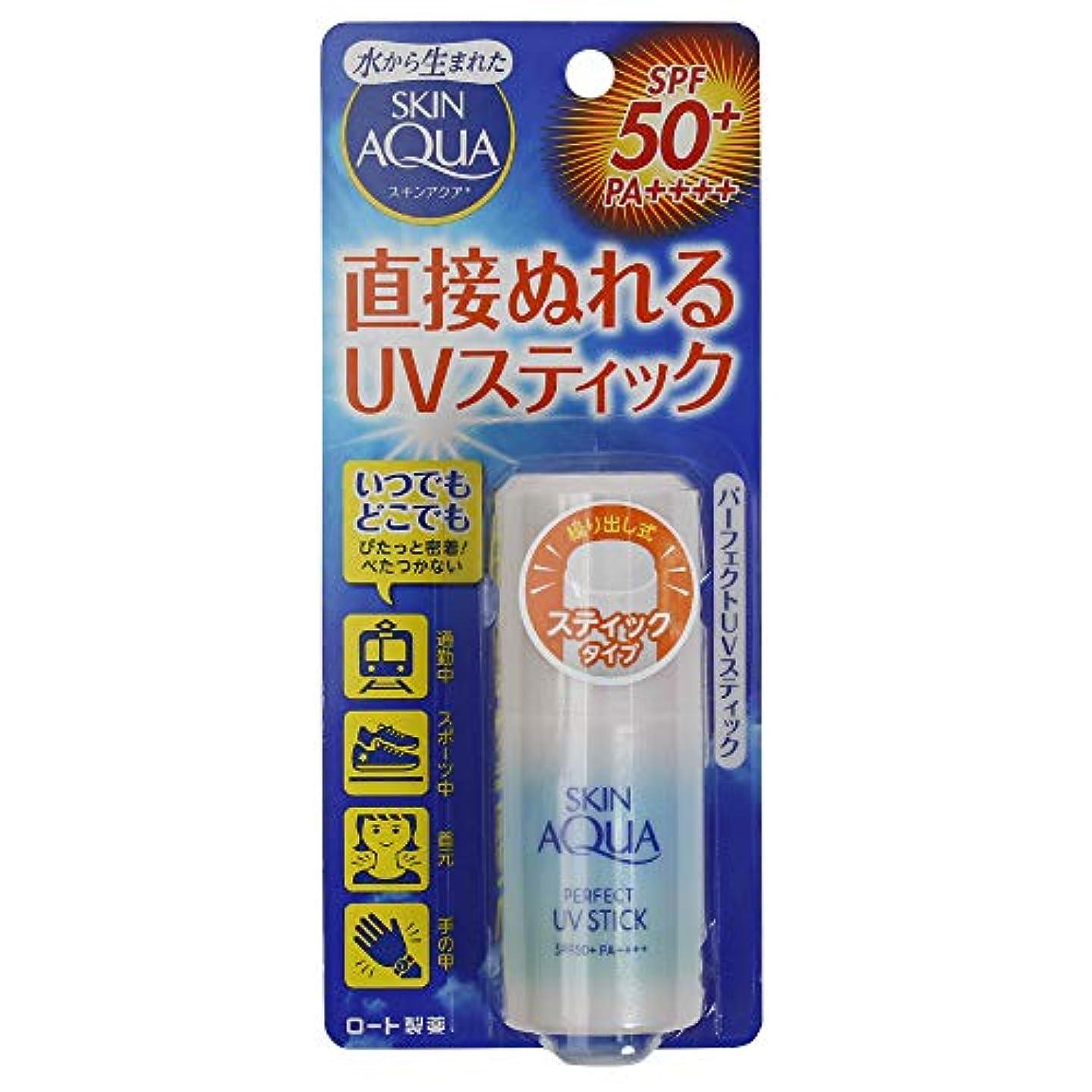 セーブ侵略ステージ(ロート製薬)スキンアクア パーフェクトUVスティック 10g(お買い得3個セット)
