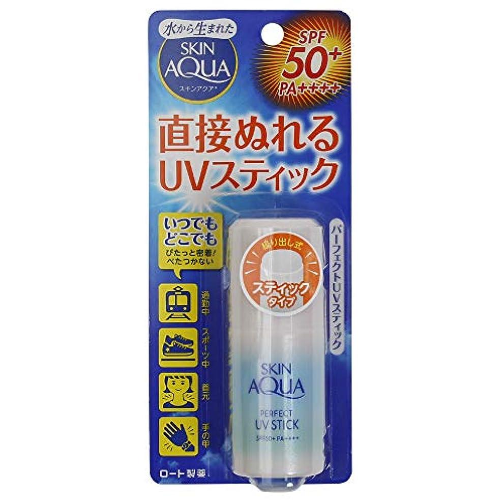 ネックレスまっすぐ介入する(ロート製薬)スキンアクア パーフェクトUVスティック 10g(お買い得3個セット)