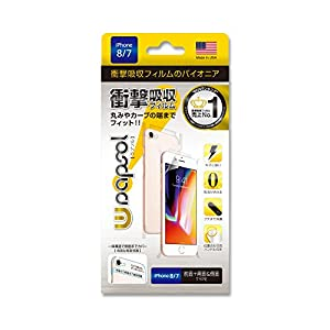 Wrapsol(ラプソル)ULTRA(ウルトラ)衝撃吸収フィルム 液晶+側面+背面保護 iPhone8/7対応 A014-IP8NFB