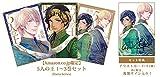 【Amazon.co.jp限定】5人の王 1~3巻セット(複製サイン入りイラストカード3種付) (Daria Series)