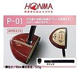 ホンマ(HONMA) パークゴルフ クラブ P-01 パーシモン ヘッド ・ ヘッドカバー付
