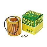 オイルエレメント オイルフィルター MANN FILTER HU816X 欧州車 BMW ベンツ アウディ アルファロメオ ベントレー ローバー ポルシェ ミニ オペル ワーゲン ボルボ 等