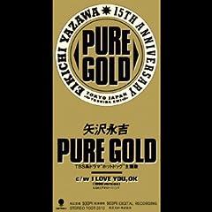 矢沢永吉「PURE GOLD」のジャケット画像