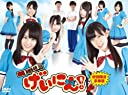 NMB48 げいにん DVD-BOX 初回限定豪華版