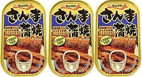 キョクヨー さんま蒲焼 100g×3個
