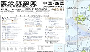 JAPA-505 中国・四国:区分航空図