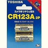 TOSHIBA CR123AG 2P カメラ用リチウムパック電池