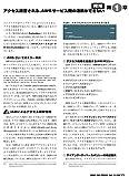 WEB+DB PRESS Vol.113 画像