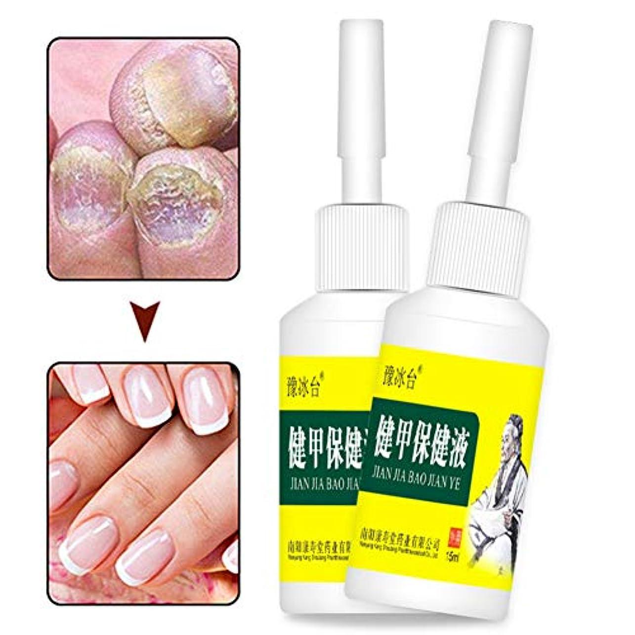 夜間吸収宇宙TerGOOSE 足爪用補修液 抗真菌 爪白癬の弱点を攻める 複合タイプ 爪用除菌ケア 灰指甲 爪真菌症 ネイル抗真菌治療 足爪の変色 白癬 変形 質感などでお困りの方に 3点セット