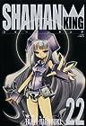 シャーマンキング 完全版 第22巻