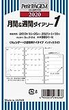 能率 プチペイジェム 手帳 リフィル 2020年 ウィークリー 2週間横罫タイプインデックス付 ミニ6 P-054 (2019年 12月始まり)
