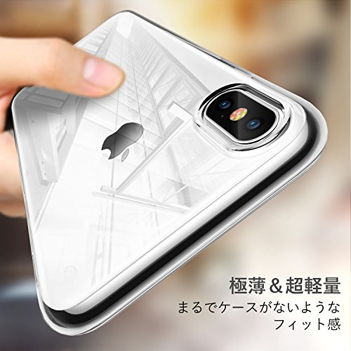 71fe4dc273 商品説明. iPhone X ケース クリア ESR iPhone X カバー ソフトTPU [衝撃吸収 薄型 超軽量 傷防止 指紋 ...