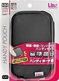 DSi/DS Lite用ポーチ『ハンディーポーチi (ブラック) 』