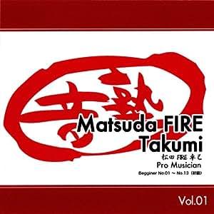 """【松田""""FIRE""""卓己/Bass Lesson Begginer】 [DVD]"""