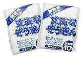 中村 丈夫なぞうきん 厚手 業務用 綿100% お得用 20×30cm 20枚 (10枚入 ×2袋セット)