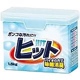 洗剤&柔軟剤 [3.ヒット (粉洗剤)](単品)
