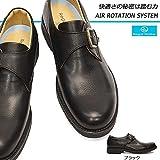[リーガル] REGAL 靴 ウォーキングシューズ 239W モンクストラップ コンフォート エアローテンションシステム 幅広 日本製 Walker 蒸れない 呼吸する靴 ブラック 26.5cm