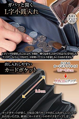 796c25df51e6 ... BLUE SINCERE ラウンドファスナー 長財布 メンズ ブランド カード14枚収納 & 取り出しやすい小銭 ...