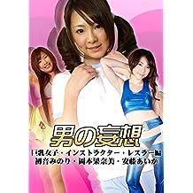 Amazon.co.jp: 安藤あいか: Kind...
