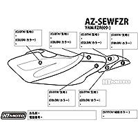 HT MOTO(エイチティーモト) ヤマハ/オーダーシートカバー YAM FZR(09-)