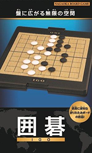 囲碁 (NAGAOKA BOARD GAME)