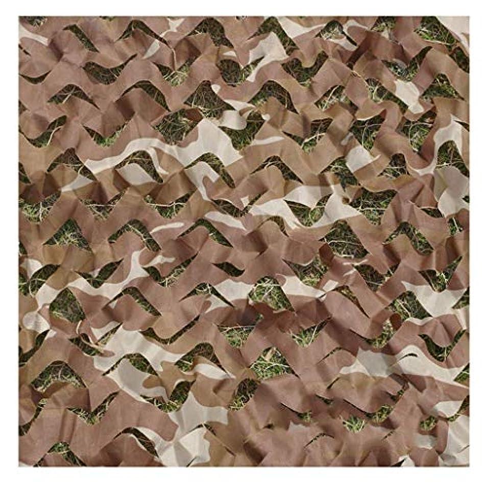 世界記録のギネスブック努力する刻む砂漠モード迷彩ネット装飾日焼け止めネット屋外キャンプ隠し森サンシェード写真マルチサイズオプション(サイズ:4 * 5m) (サイズ さいず : 6*6m)
