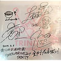 KING SUPER LIVE 2017 TRINITY キンスパ 上坂すみれ 水瀬いのり 小倉唯 複製サイン色紙