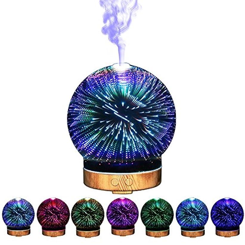 労働者カッター伝導3Dガラスエッセンシャルオイルディフューザー - 超音波アロマ香りディフューザー - クールミスト加湿器色の変更LED夜間照明 - アロマテラピーとオリーブのココナッツオイル用