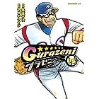 グラゼニ(5) (モーニングコミックス)