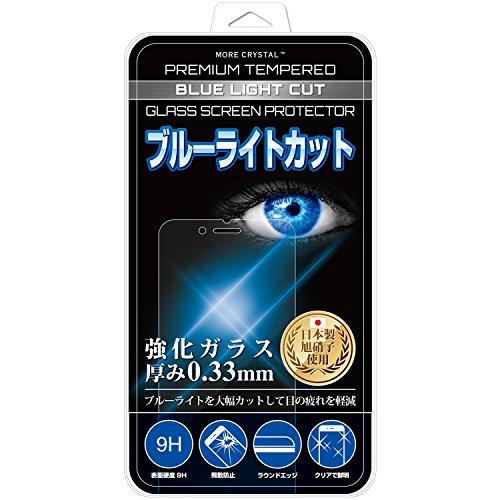 【安心保障付き 日本製 旭硝子】 ブルーライトカット 92% iPhone6S / iPhone6 専用 強化ガラスフィルム 保護フィルム ガラスカバー 【 交換保障 3Dタッチ 極薄 0.33mm 気泡防止 硬度 9H ラウンドエッジ 】 アイフォン6 アイフォン6S v017 15AC11-3-CLR