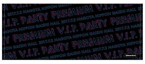 Alexandros Premium V.I.P. Part...