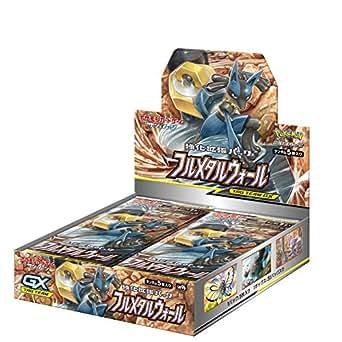ポケモンカードゲーム サン&ムーン 強化拡張パック「フルメタルウォール」 BOX