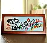笑描き屋たくと 名前の詩 木製横長320 (ブラウン/モカ/ホワイト) 1名用 名前 詩 ポエム 笑描き屋たくと 筆文字アート 記念日 出産祝い