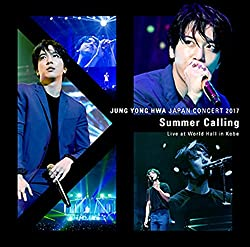 JUNG YONG HWA JAPAN CONCERT 2017