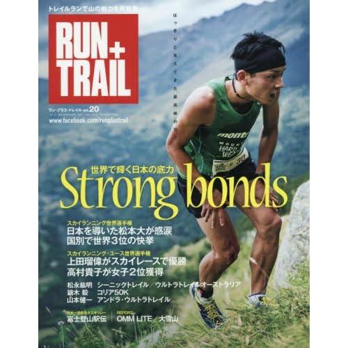 RUN+TRAIL Vol.20 2016年 10 月号 [雑誌]: マクール 増刊