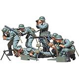 タミヤ 1/35 ミリタリーミニチュアシリーズ No.38 ドイツ陸軍 歩兵機関銃チームセット プラモデル 35038