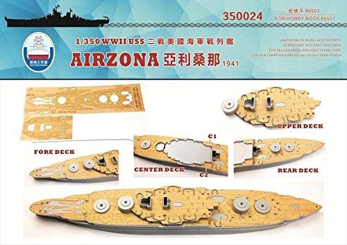 1/350 米戦艦 アリゾナ BB-39用木甲板シール for ホビーボス