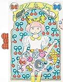 サンリオ(Sanrio) ふたりぼんちゃん シャボン玉スカート P 3503