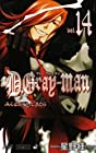 D.Gray-man 第14巻