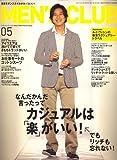 MEN'S CLUB (メンズクラブ) 2008年 05月号 [雑誌]