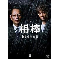 相棒 season 11 Vol.6