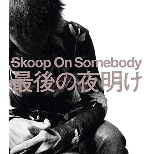 Amazon Music - Skoop On Somebo...