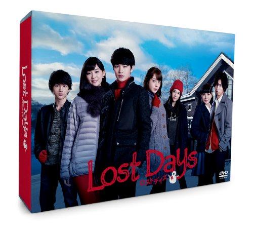 ロストデイズ DVD-BOXの詳細を見る