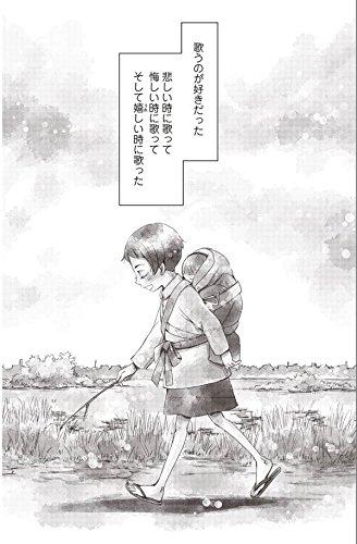 昭和ファンファーレ(1) (BE LOVE KC)