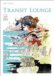 TRANSIT LOUNGE