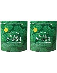 キューサイ青汁カテキンプラス420g(粉末タイプ)2袋まとめ買い【1袋420g(約1カ月分)】