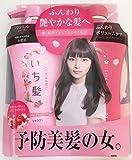 いち髪SP&CDペアセット(ふんわりボリュームケア)
