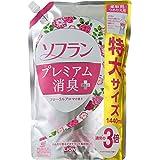 【大容量】ソフラン プレミアム消臭プラス 柔軟剤 フローラルアロマの香り 詰め替え 1440ml