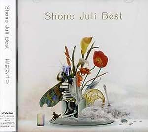 Shono Juli Best